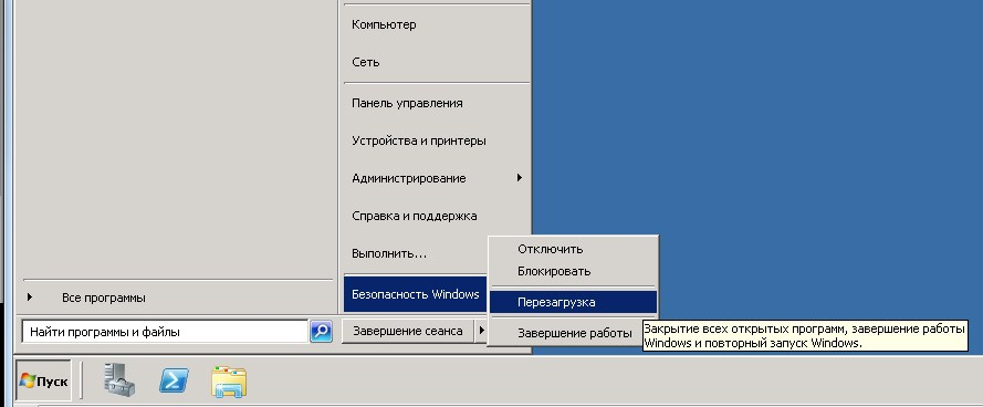 Screenshot_64.jpg